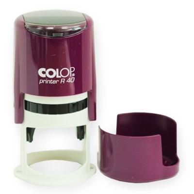 Оснастка Colop R40 с крышкой