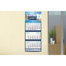 Квартальные календари с одним рекламным полем
