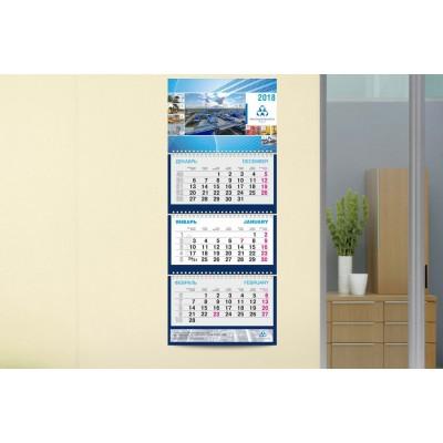 Квартальные календари МИНИ и МИДИ с одним рекламным полем