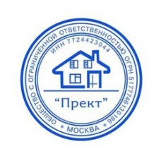 Печать по оттиску с логотипом